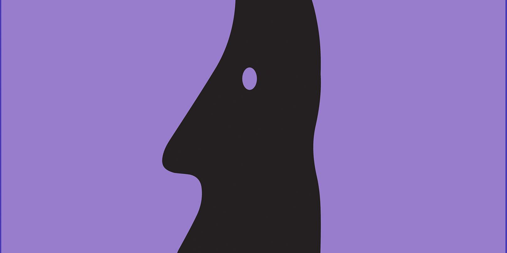 Charles Simic, Poet | Ceb Design